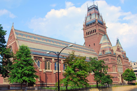 A photo of Harvard University